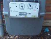 Csökkentett energiaveszteség